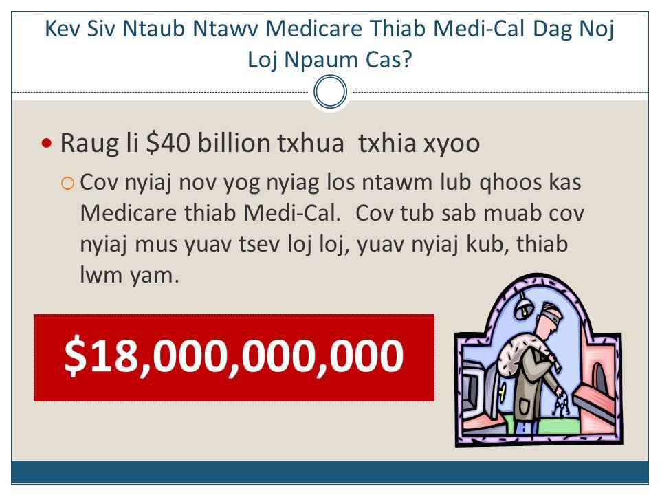 Kev Siv Ntaub Ntawv Medicare Thiab Medi-Cal Dag Noj Loj Npaum Cas? Raug li $40 billion txhua txhia xyoo Cov nyiaj nov yog nyiag los ntawm lub qhoos ka
