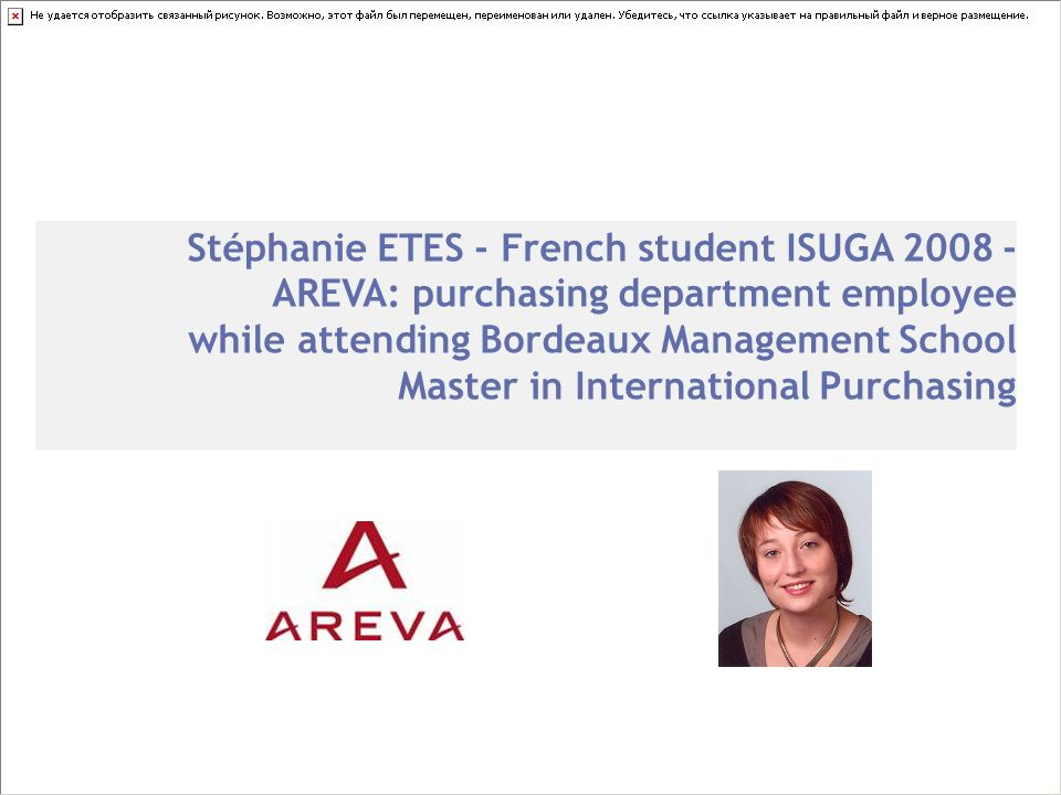 Stéphanie ETES - French student ISUGA 2008 - AREVA: purchasing department employee while attending Bordeaux Management School Master in International