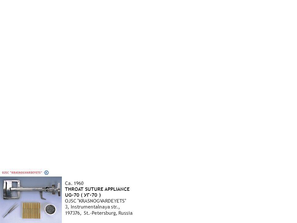 Ca. 1960 THROAT SUTURE APPLIANCE UG-70 ( УГ-70 ) OJSC