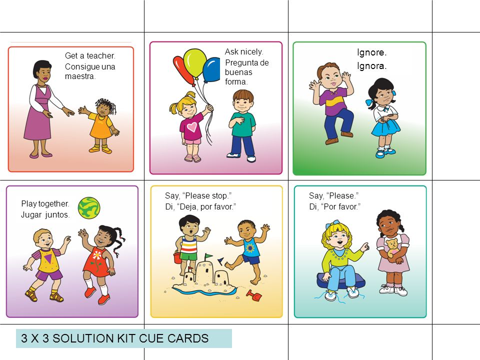 3 X 3 SOLUTION KIT CUE CARDS Share.Compartir. Trade.