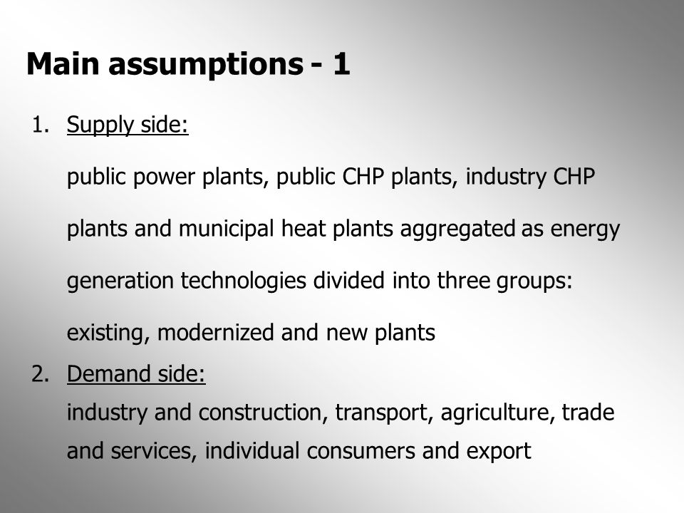 Main assumptions - 1 1.Supply side: public power plants, public CHP plants, industry CHP plants and municipal heat plants aggregated as energy generat