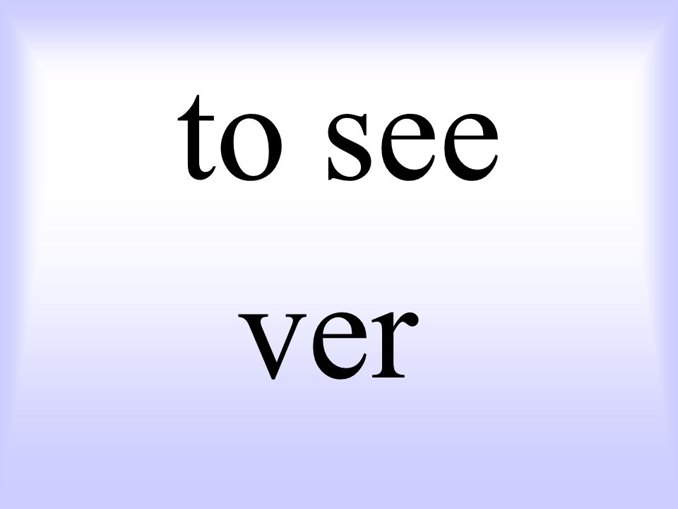 to see ver