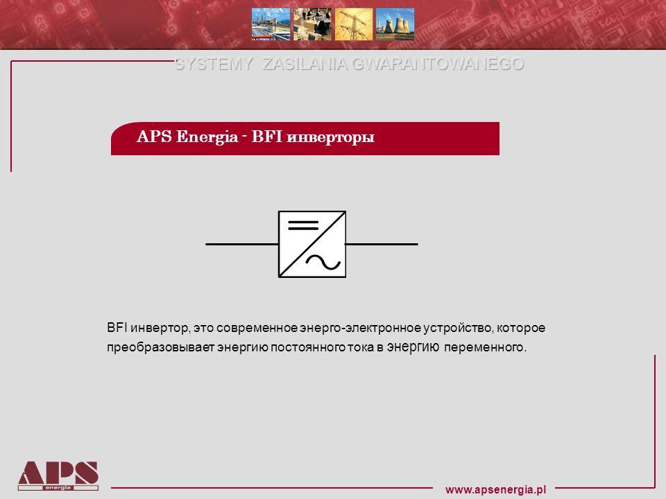 www.apsenergia.pl BFI инвертор, это современное энерго-электронное устройство, которое преобразовывает энергию постоянного тока в энергию переменного.