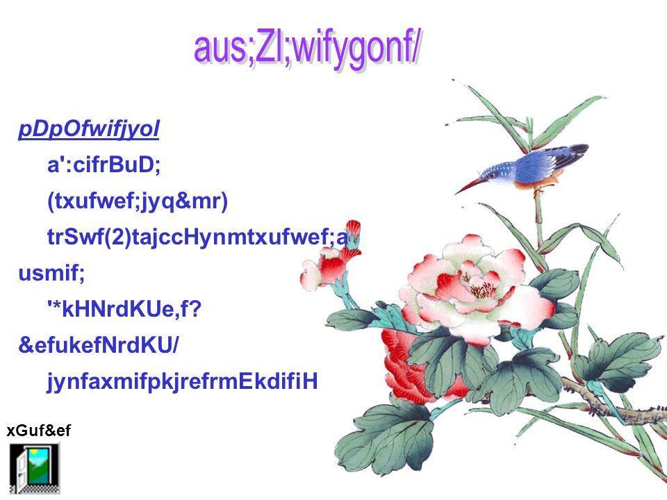 http://www.math.com/school/subject3/lessons/S3U4L4GL.html þoifcef;pmudk qufvufí avhvmvkdvQif atmufyg Website ukd 0ifa&mufMunfh½IavhvmEkdifygonf/ a&SUodkYaemufokdY rmwdum