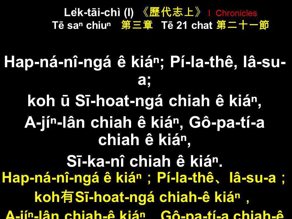 koh ū Hap-su-pa, O-hek, Pí-lī-ka, Hap-sat-tí, U-sa-hi-sek, kiōng gō- ê. Koh Hap-su-pa O-hek Pí-lī-ka Hap-sat-tí U-sa-hi-sek