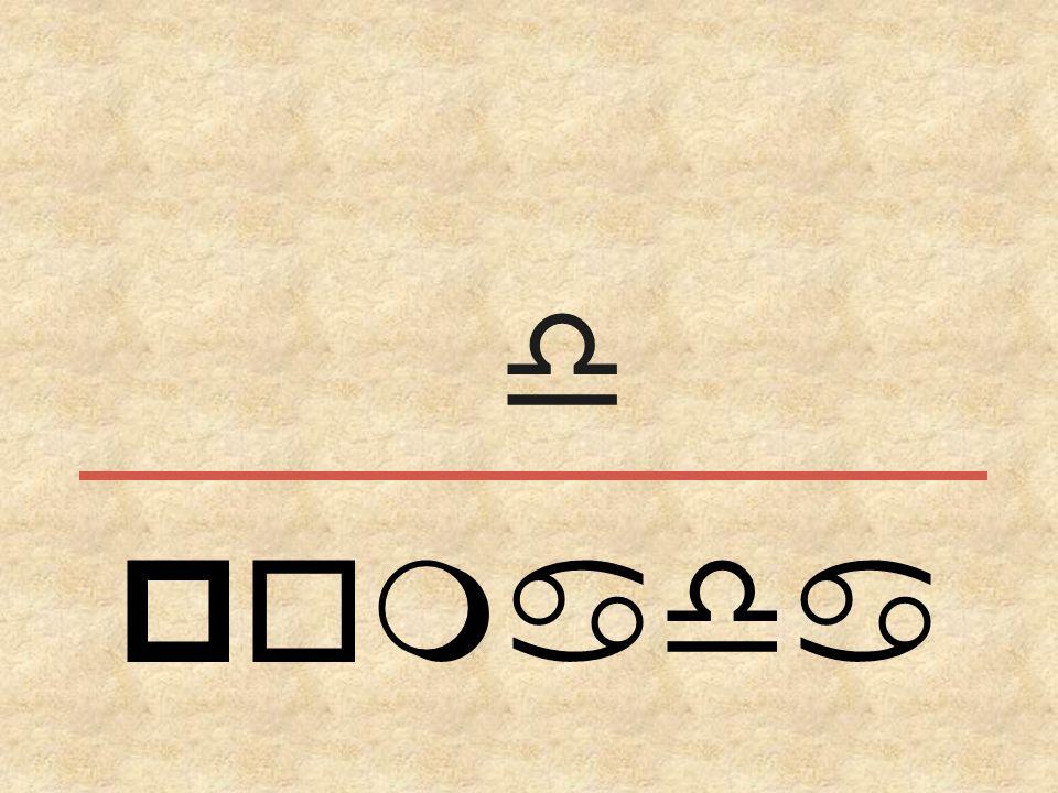 m dominó