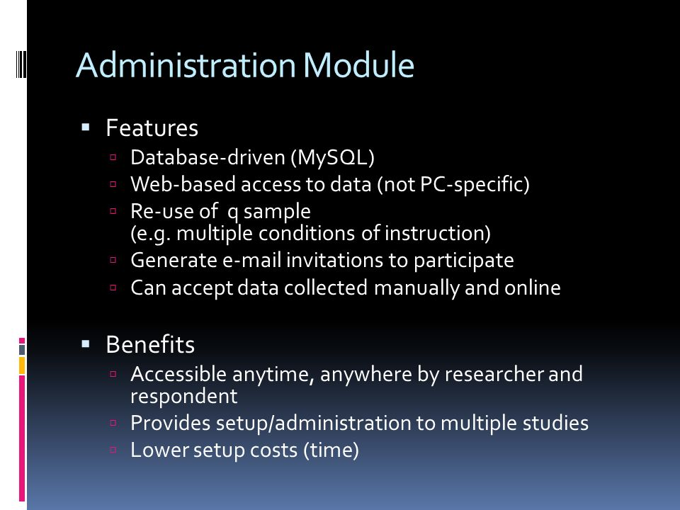 Administration Tool Screens