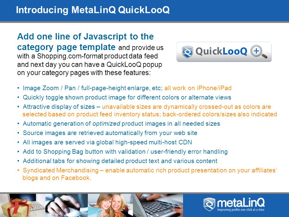 QuickLooQ on Your Category / Search Result Pages