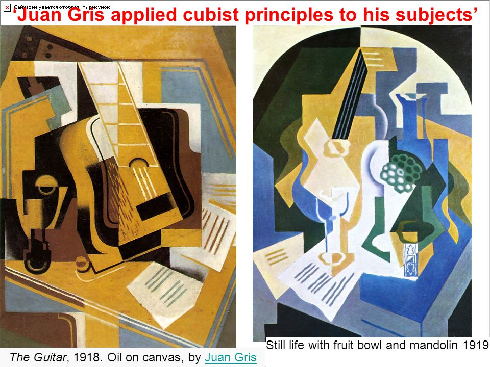 Juan Gris applied cubist principles to his subjects The Guitar, 1918. Oil on canvas, by Juan GrisJuan Gris Still life with fruit bowl and mandolin 191