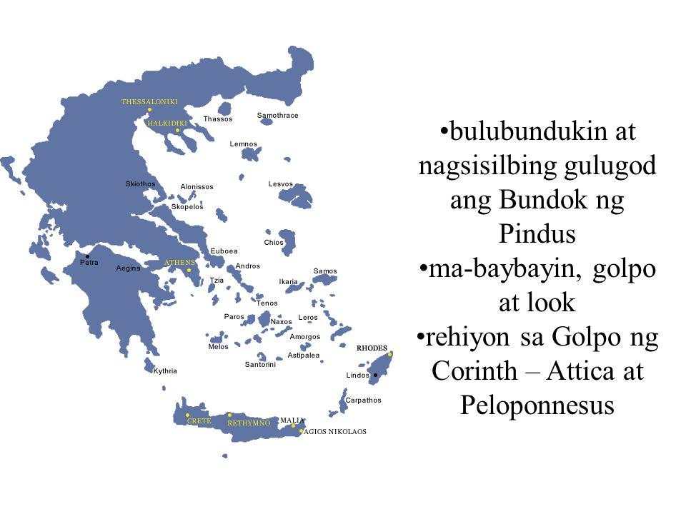 bulubundukin at nagsisilbing gulugod ang Bundok ng Pindus ma-baybayin, golpo at look rehiyon sa Golpo ng Corinth – Attica at Peloponnesus