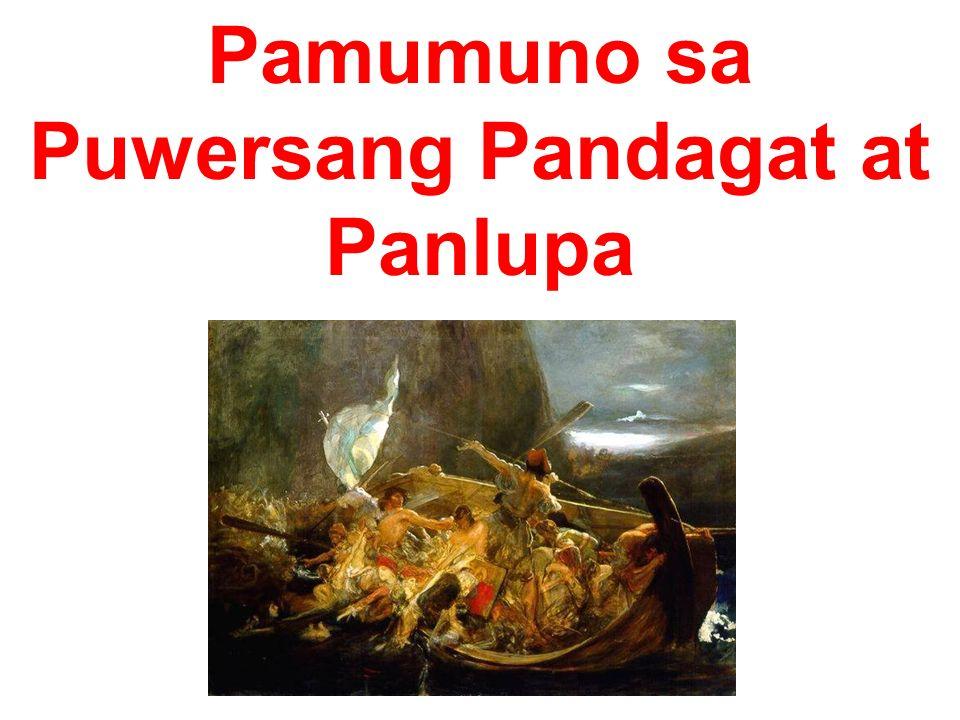 Pamumuno sa Puwersang Pandagat at Panlupa
