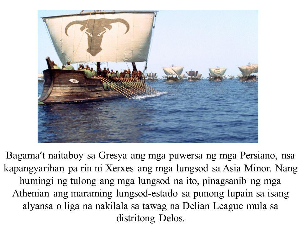 Bagama t naitaboy sa Gresya ang mga puwersa ng mga Persiano, nsa kapangyarihan pa rin ni Xerxes ang mga lungsod sa Asia Minor. Nang humingi ng tulong
