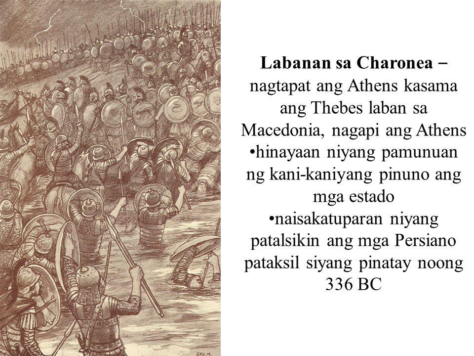 Labanan sa Charonea – nagtapat ang Athens kasama ang Thebes laban sa Macedonia, nagapi ang Athens hinayaan niyang pamunuan ng kani-kaniyang pinuno ang