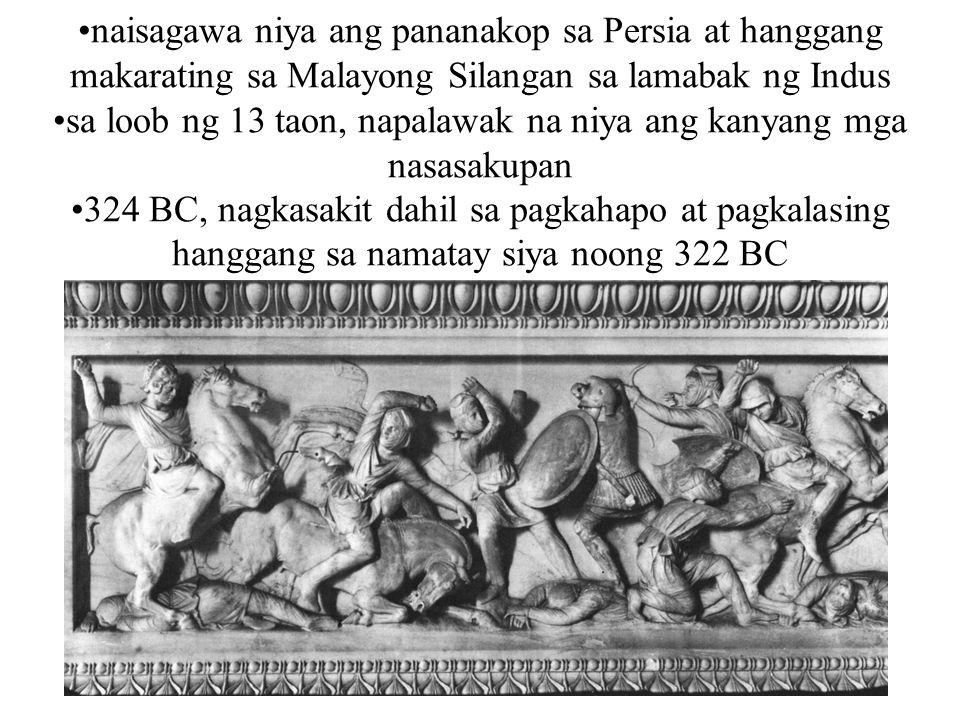 naisagawa niya ang pananakop sa Persia at hanggang makarating sa Malayong Silangan sa lamabak ng Indus sa loob ng 13 taon, napalawak na niya ang kanya