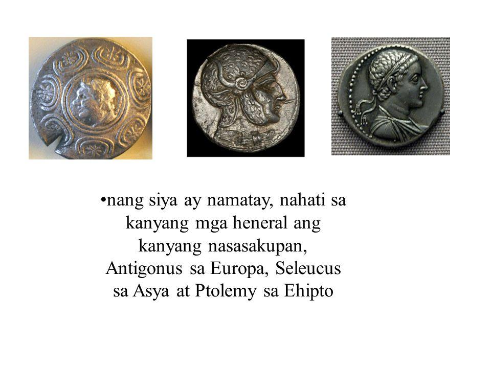 nang siya ay namatay, nahati sa kanyang mga heneral ang kanyang nasasakupan, Antigonus sa Europa, Seleucus sa Asya at Ptolemy sa Ehipto