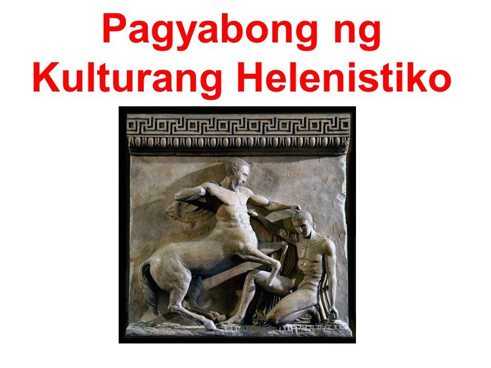 Pagyabong ng Kulturang Helenistiko
