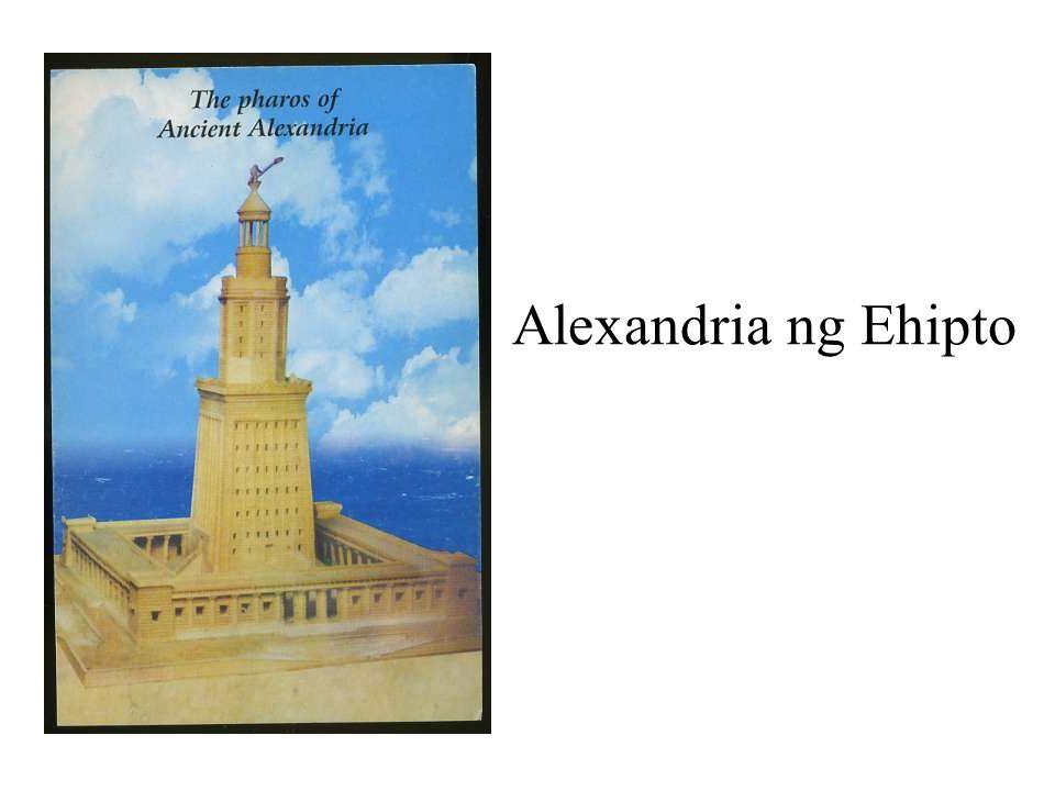 Alexandria ng Ehipto