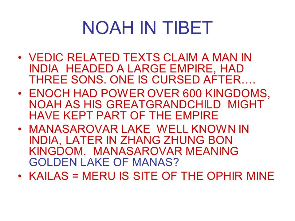 NOAH IN TIBET VEDIC RELATED TEXTS CLAIM A MAN IN INDIA HEADED A LARGE EMPIRE, HAD THREE SONS.