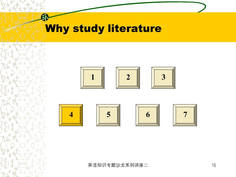 16 123 4567 Why study literature