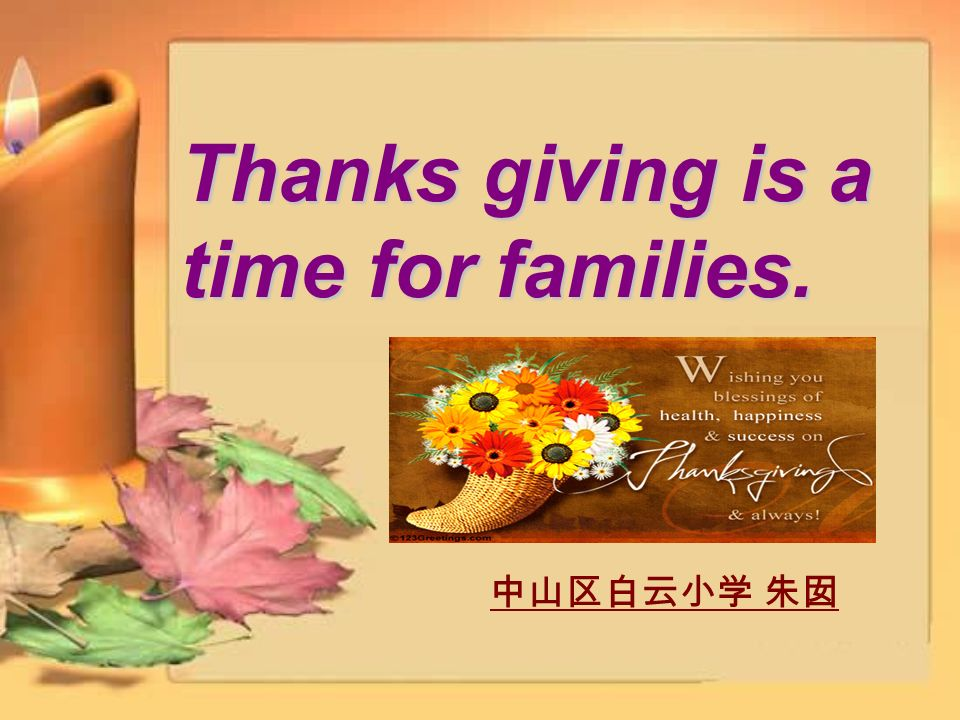 Thanks giving is a time for families.