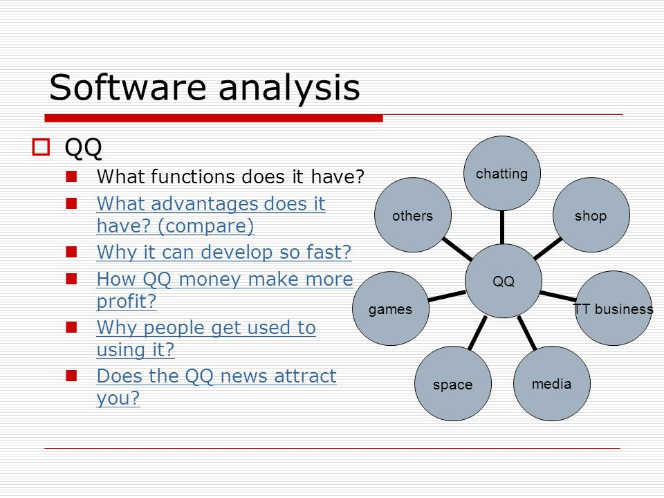 Software analysis QQ What functions does it have? What advantages does it have? (compare) What advantages does it have? (compare) Why it can develop s