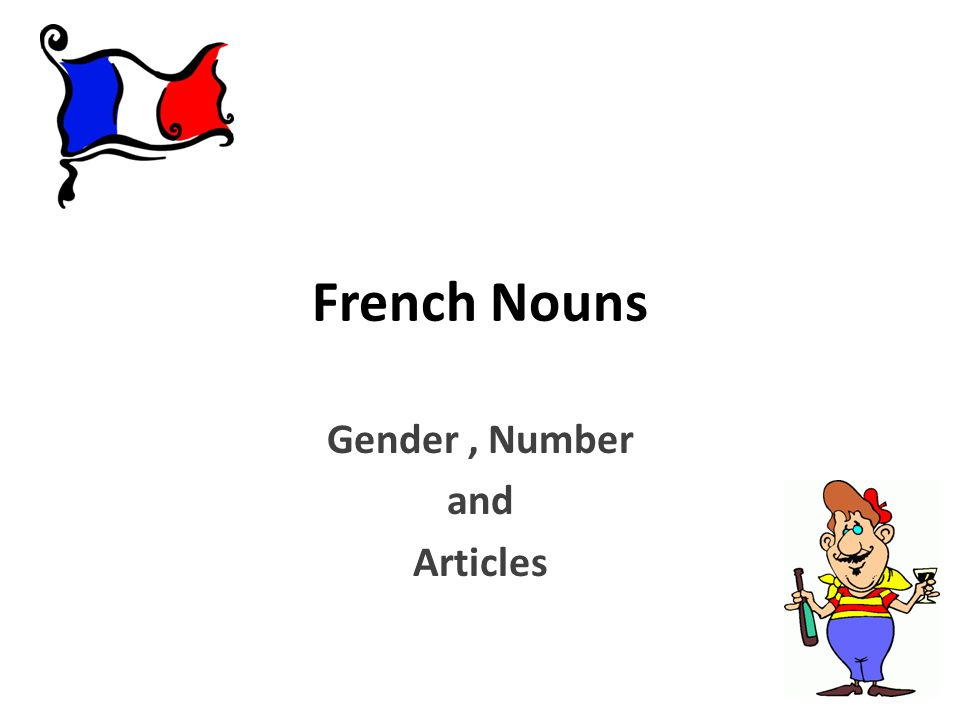 Objectifs At the end of this lesson, you will be able to: 1.Explain the unique characteristics of French nouns 2.Say and write the (3) indefinite articles 3.Say and write the (4) definite articles 4.Identify the gender and number of nouns using the indefinite and the definite articles