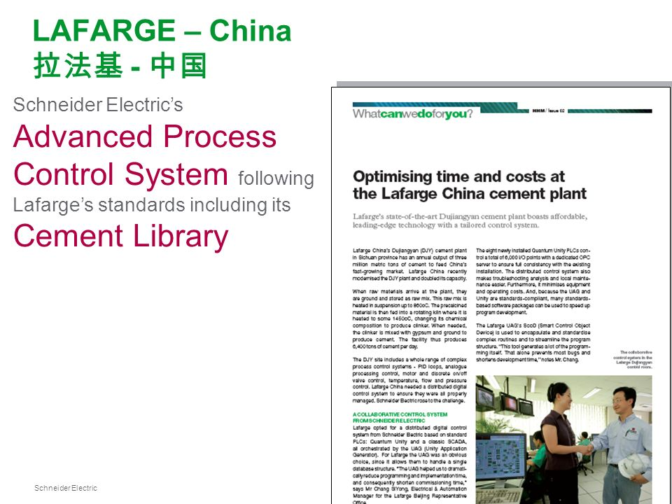 Schneider Electric 19 LAFARGE – China - Schneider Electrics Advanced Process Control System following Lafarges standards including its Cement Library