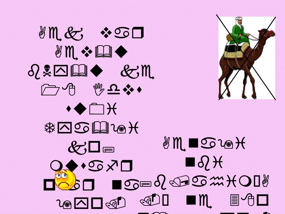 Aena9i nbi ;b/ahim•A.– ne 38o r&j 9yo. Aek var Aev&u bNy&u ke 18 Idvs su0i Tya&9i ko; musafr psar na 9yo.