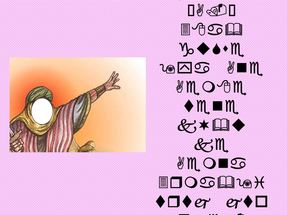 ;b/ahim •A.– 38a& guSse 9ya Ane Aem8e tene k¬&u ke Aemna 3rma&9i trtj jto rhe.
