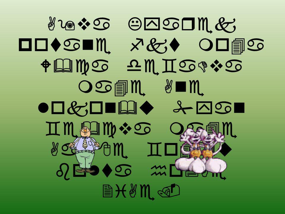 A9va Kyarek potane fkt mo4a W&ca de`aDva ma4e Ane lokon&u #yan `e&cva ma4e Aap8e `o4&u bolta ho;Ae 2iAe.