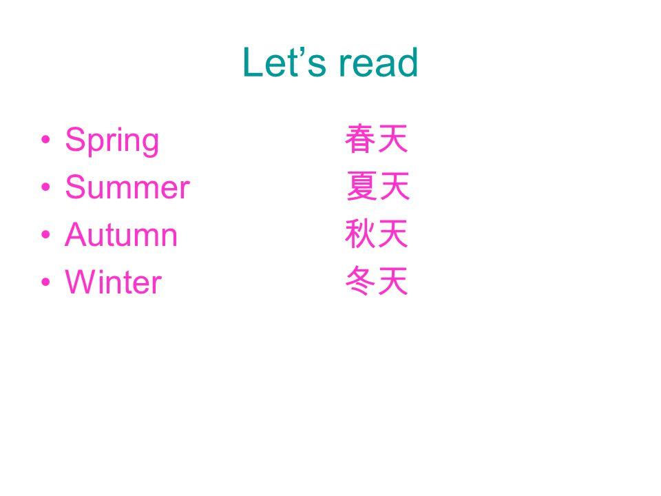 Lets read Spring Summer Autumn Winter