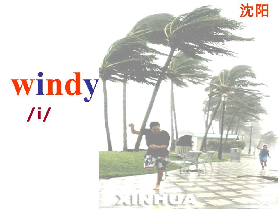 windy /i//i/