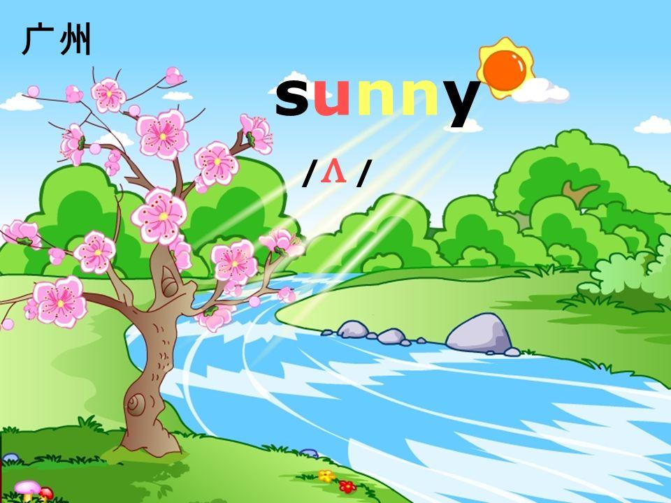 /ʌ //ʌ / sunny