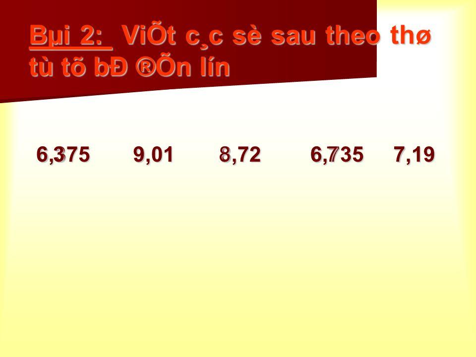 Bµi 1: So s¸nh hai sè thËp ph©n sau 48,97 vµ 51,02 48,97 vµ 51,02 96,4 vµ 96,38 96,4 vµ 96,38 0,7 vµ 0,65 0,7 vµ 0,65 48,97 < 51,02 96,4 > 96,38 0,7 >