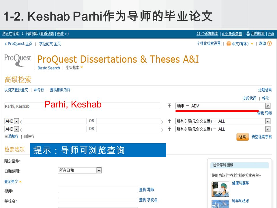 1-2. Keshab Parhi Parhi, Keshab