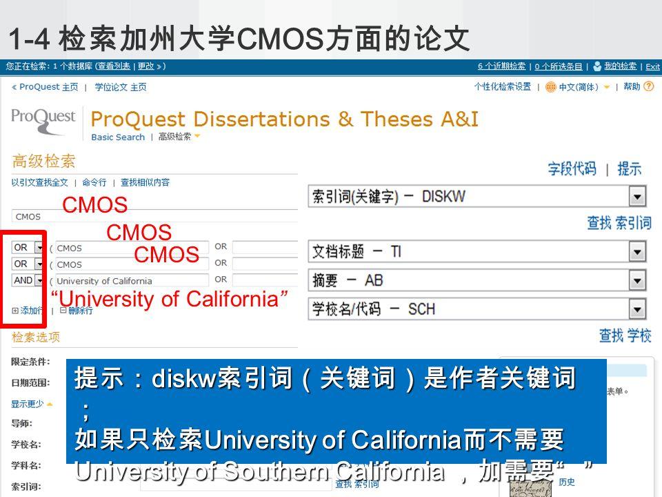 1-4 CMOS CMOS CMOS CMOS University of California diskw diskw University of California University of Southern California University of California University of Southern California