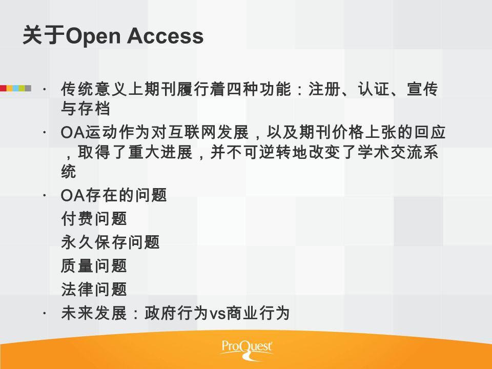 Open Access OA vs