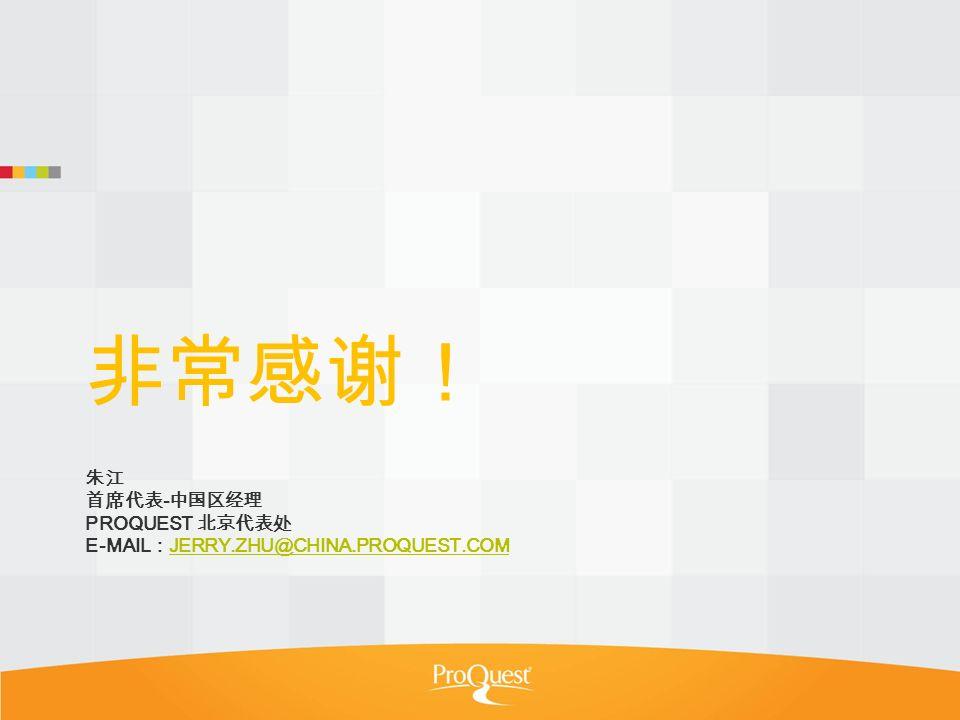 - PROQUEST E-MAIL JERRY.ZHU@CHINA.PROQUEST.COM JERRY.ZHU@CHINA.PROQUEST.COM
