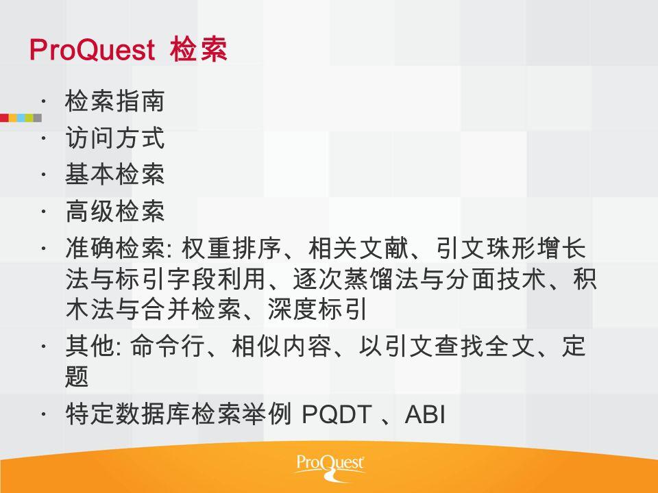 ProQuest : PQDT ABI