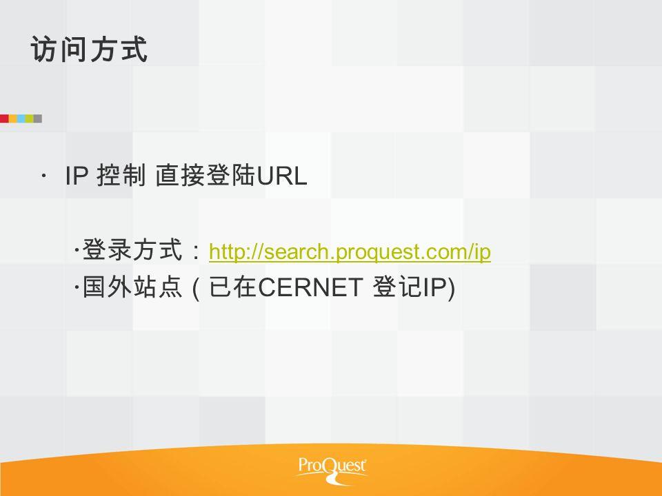 IP URL http://search.proquest.com/ip ( CERNET IP)