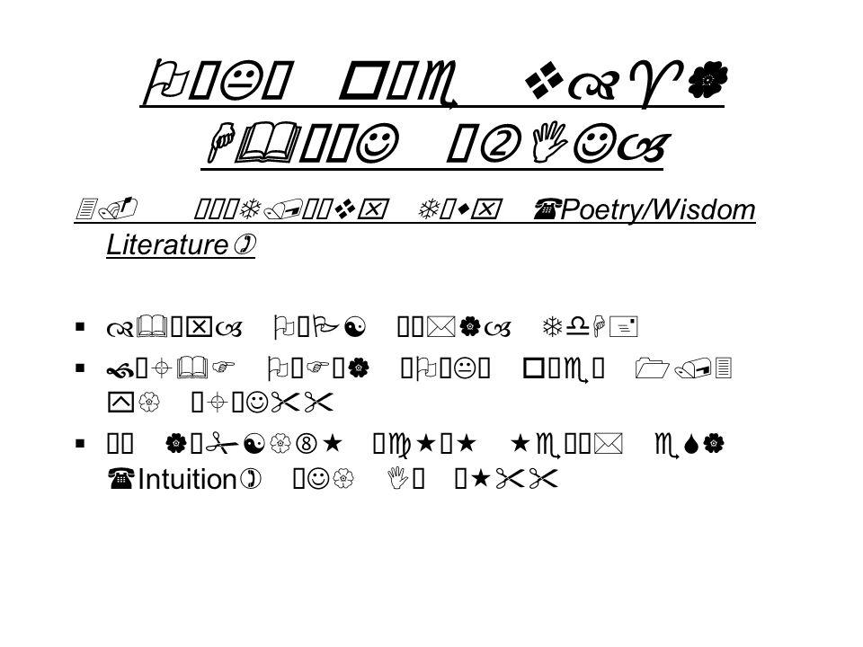 OíKõ oÁe v^| H&žïJ ¾IJ– 3. ¹ÓØT/¹Øvx Twx (Poetry/Wisdom Literature) &¿x– O³P[ ê*|– TdH+ Š±&F OìFõ| ¹OíKõ oÁe 1/3 y{ ¾±ªJ