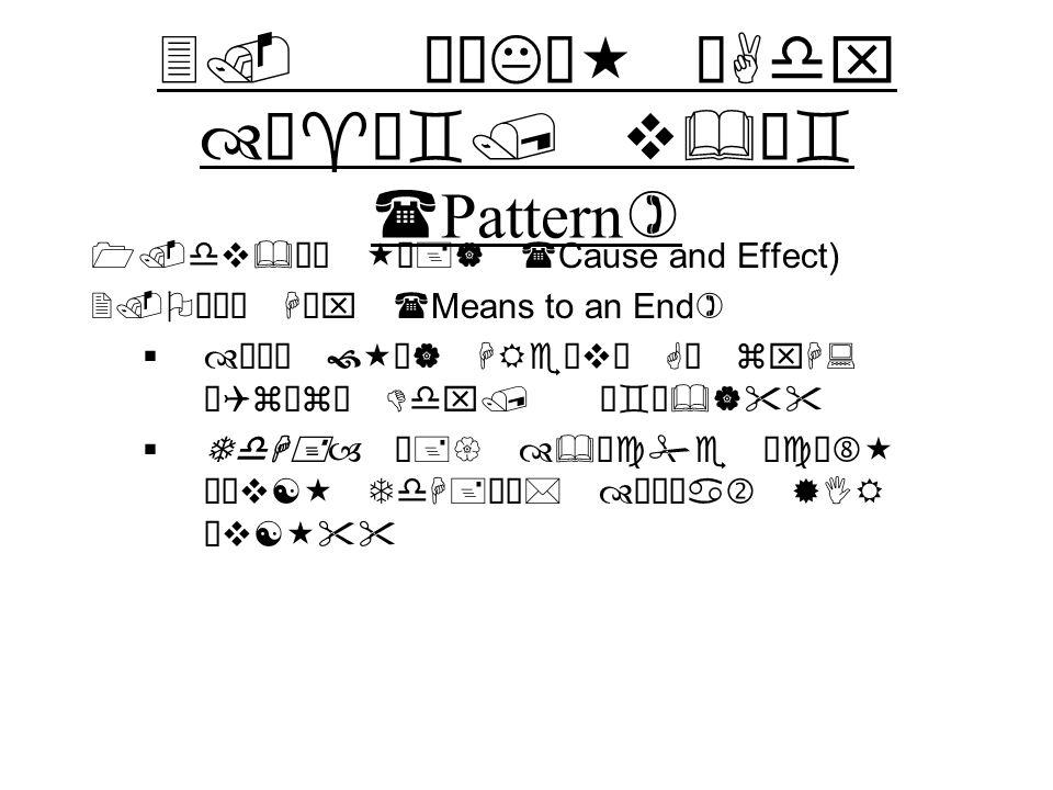 3. ¹ëKò« ¹Adx À^À`/ v&Ò` ( Pattern ) 1.dv&¼ «Ö+| (Cause and Effect) 2.OÑÅ HÓx (Means to an End) Å «Š| HReÛvØ GŠ zxH: ¹QzŠz Ddx/ Å`Ñ&|
