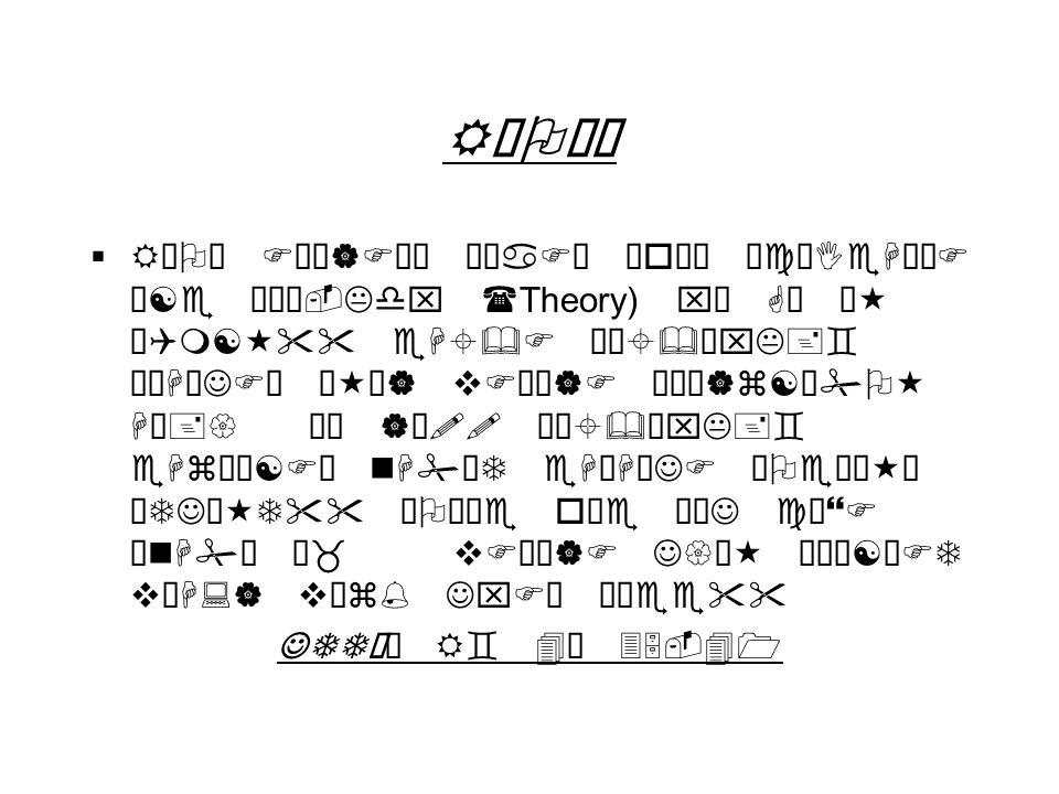 R²OŖ R²OÅ F¾¨|F ¹‹aF ™o×Þ ›cŸIeH¨ÖF Å[e Åï-Kdx (Theory) x G Š« ¹Qm[«