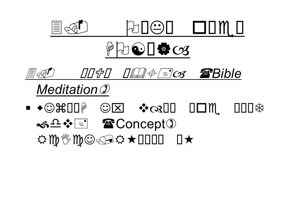 3. OíKõ oÁe HO[Ã|– 3. ¹ØU Ñ&±+– (Bible Meditation) wJz¢H Jx vÅ Øoe ¨¾T dv+ (Concept) RcIcJ/R«ÖÖ Š«