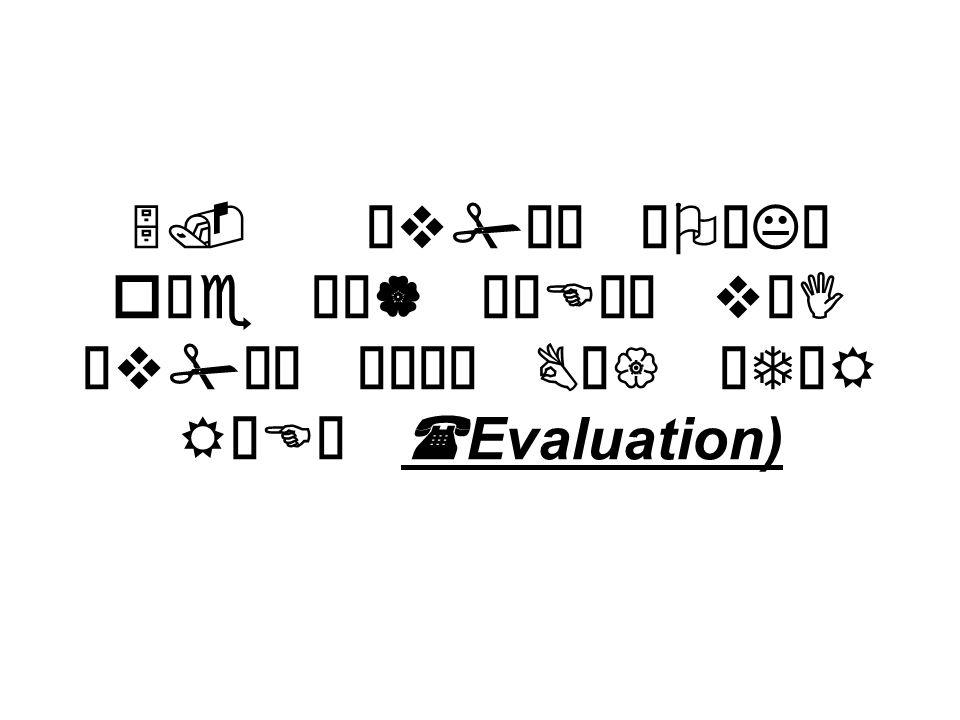 5. ¹v#ŏ ¹OéKõ oÁe ؍| ŸŸEŏ v‰I ¹v#ŋ ™Ö BŽ{ ÓTÑR RŸEÅ (Evaluation)