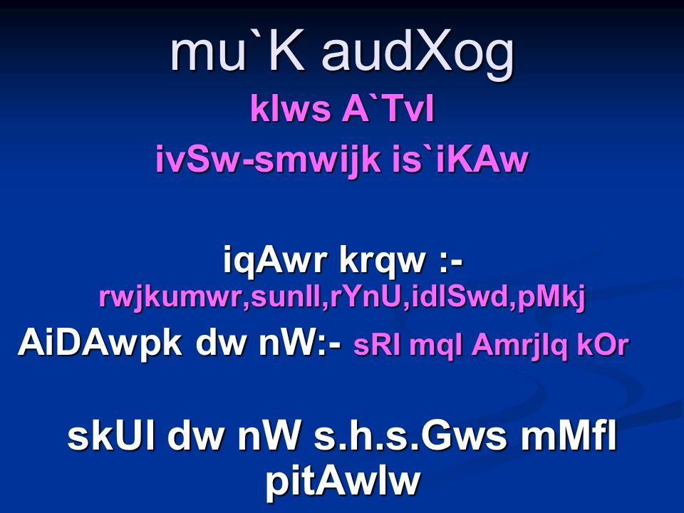 mu`K audXog klws A`TvI ivSw-smwijk is`iKAw iqAwr krqw :- rwjkumwr,sunIl,rYnU,idlSwd,pMkj AiDAwpk dw nW:- sRI mqI AmrjIq kOr skUl dw nW s.h.s.Gws mMfI pitAwlw