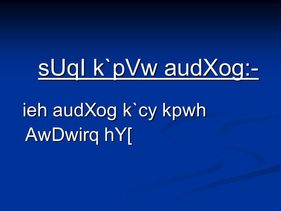 sUqI k`pVw audXog:- sUqI k`pVw audXog:- ieh audXog k`cy kpwh AwDwirq hY[ ieh audXog k`cy kpwh AwDwirq hY[