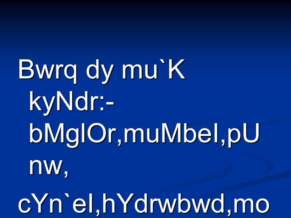 Bwrq dy mu`K kyNdr:- bMglOr,muMbeI,pU nw, cYn`eI,hYdrwbwd,mo hwlI, cMfIgV Awid[