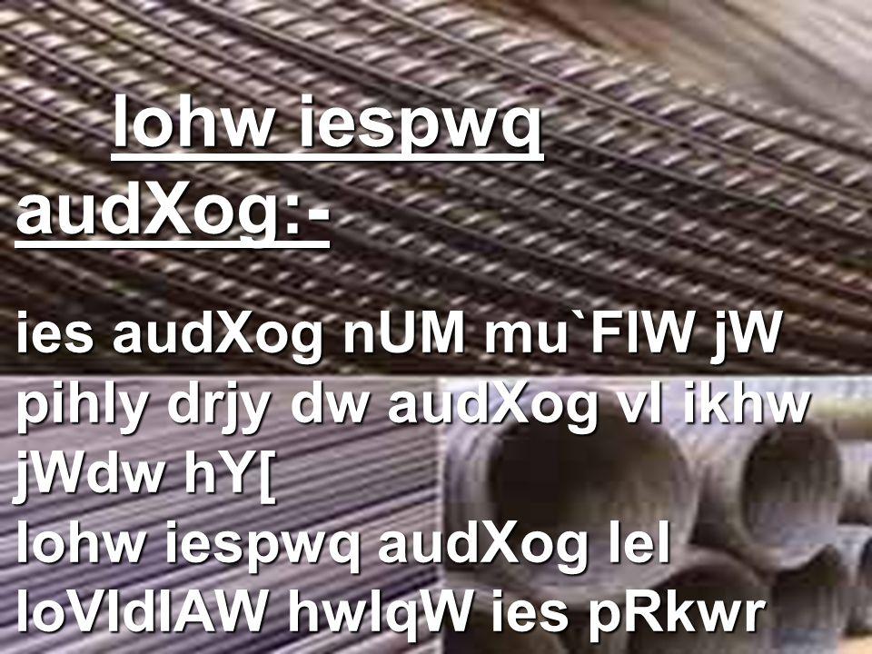 lohw iespwq audXog:- ies audXog nUM mu`FlW jW pihly drjy dw audXog vI ikhw jWdw hY[ lohw iespwq audXog leI loVIdIAW hwlqW ies pRkwr hn[ lohw iespwq audXog:- ies audXog nUM mu`FlW jW pihly drjy dw audXog vI ikhw jWdw hY[ lohw iespwq audXog leI loVIdIAW hwlqW ies pRkwr hn[