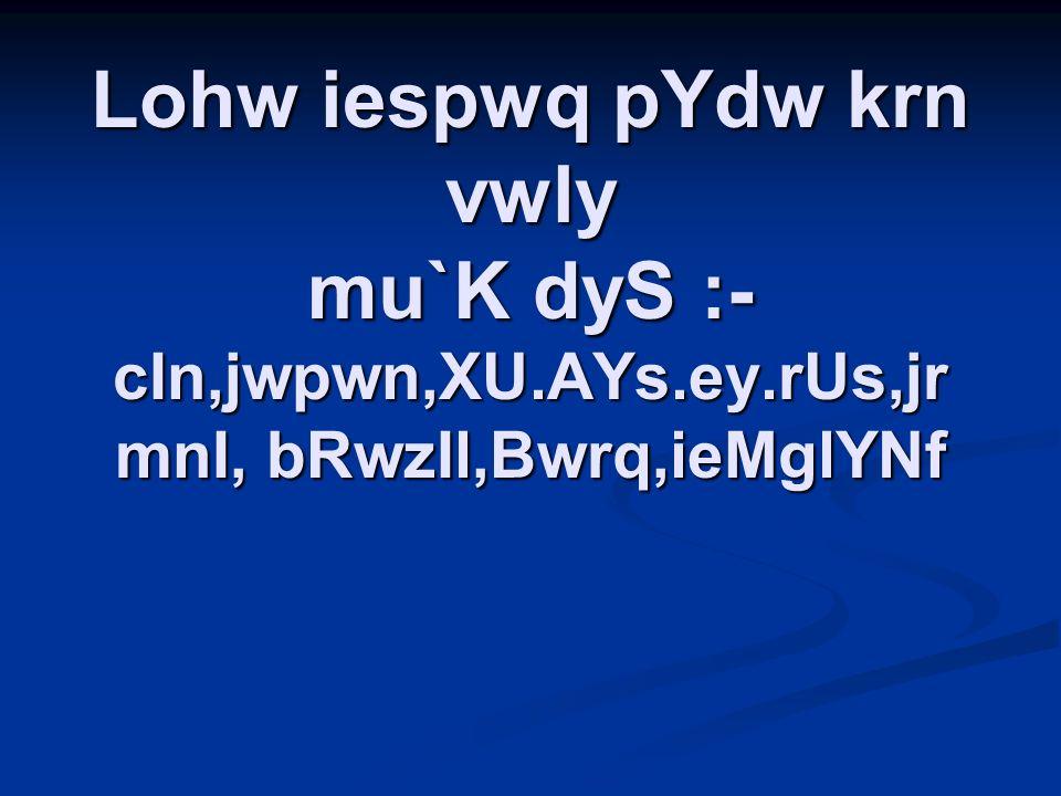 Lohw iespwq pYdw krn vwly mu`K dyS :- cIn,jwpwn,XU.AYs.ey.rUs,jr mnI, bRwzIl,Bwrq,ieMglYNf